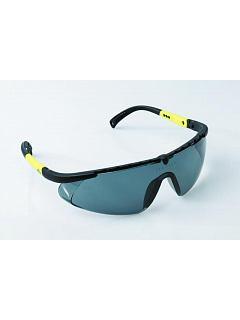 Brýle VERNON kouřový zorník