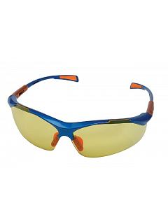 Brýle NELLORE žlutý zorník