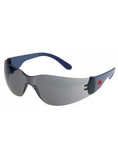 Brýle 3M 2721 kouřový zorník