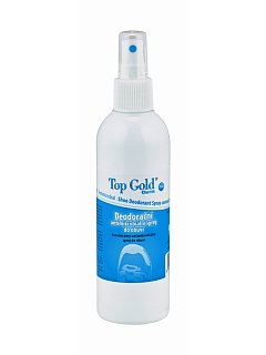 Deodorační sprej antimikrobiální 150g